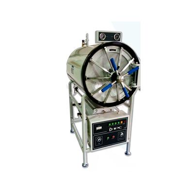 150 a 500L  - 150 a 500L - Equipos de laboratorios